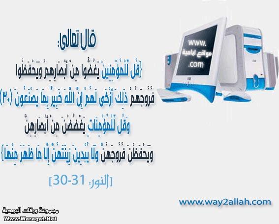 http://rasoulallah.net/Photo/albums/GodBasarak/3enk_amanh10.jpg