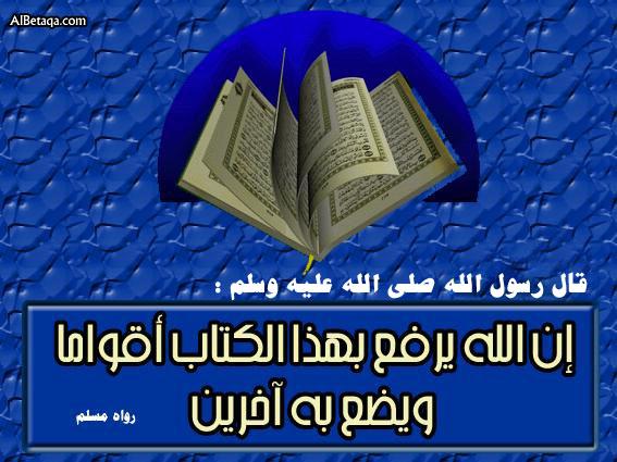 ] أحاديث الرسول صلى الله عليه و سلم Aebadat0048