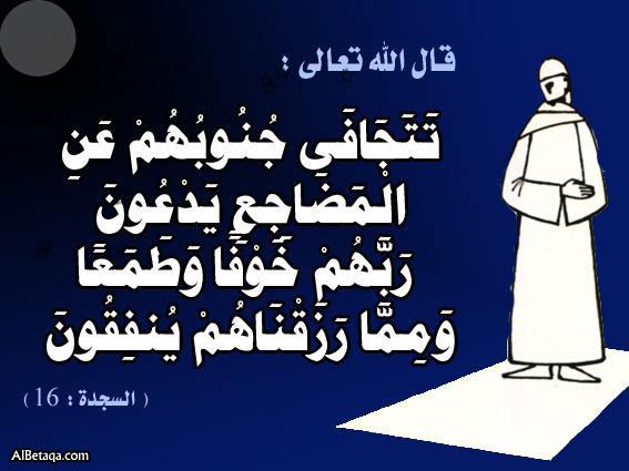 http://rasoulallah.net/Photo/albums/Hadith/aebadat0052.jpg