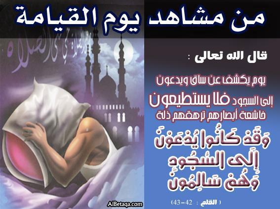 ] أحاديث الرسول صلى الله عليه و سلم Aebadat0054