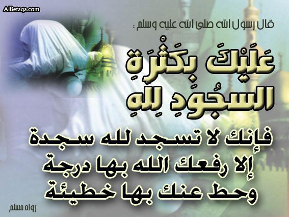 ] أحاديث الرسول صلى الله عليه و سلم Aebadat0055