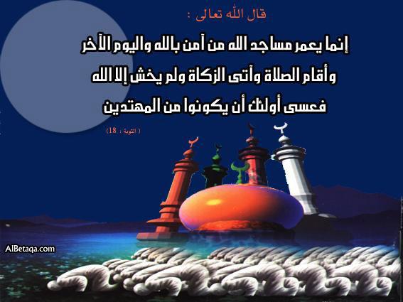 ] أحاديث الرسول صلى الله عليه و سلم Aebadat0057