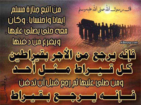 ] أحاديث الرسول صلى الله عليه و سلم Aebadat0060
