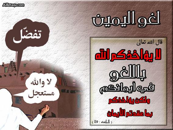 ] أحاديث الرسول صلى الله عليه و سلم Aebadat0073