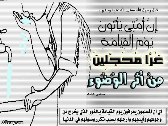 ] أحاديث الرسول صلى الله عليه و سلم Aebadat0076