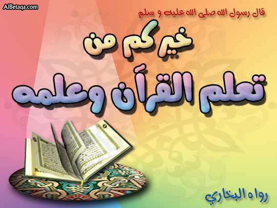 ] أحاديث الرسول صلى الله عليه و سلم Aebadat0077