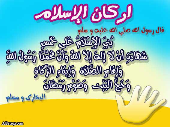 ] أحاديث الرسول صلى الله عليه و سلم Aebadat0090