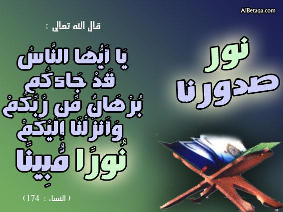 ] أحاديث الرسول صلى الله عليه و سلم Aebadat0093