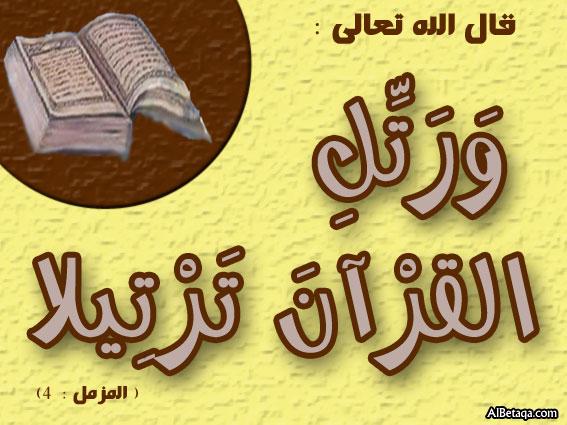 ] أحاديث الرسول صلى الله عليه و سلم Aebadat0098