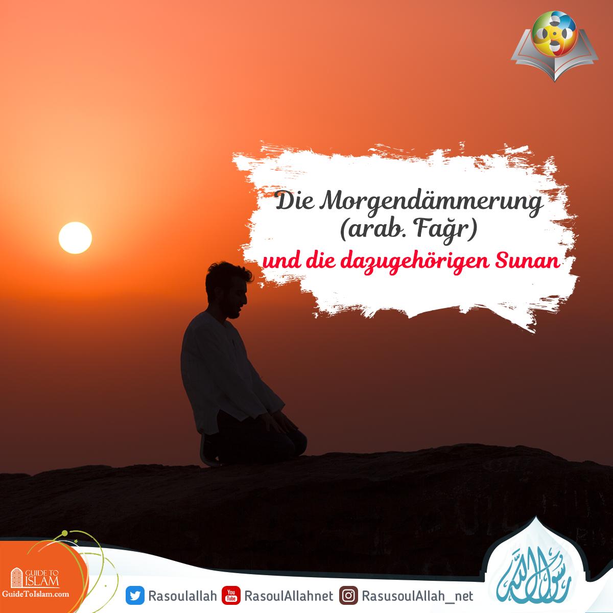 Die Morgendämmerung (arab. Fağr) und die dazugehörigen Sunan