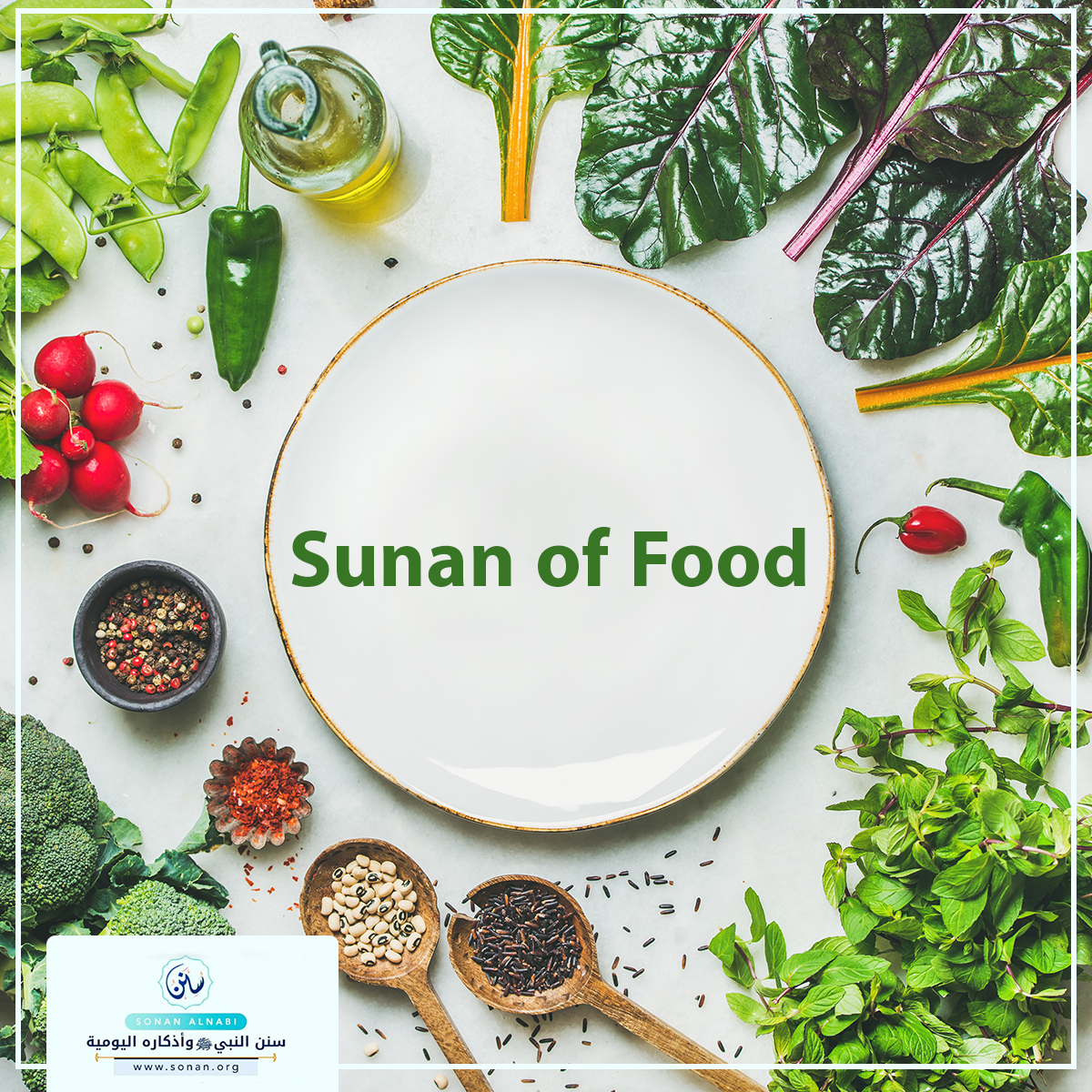 Sunan of Food