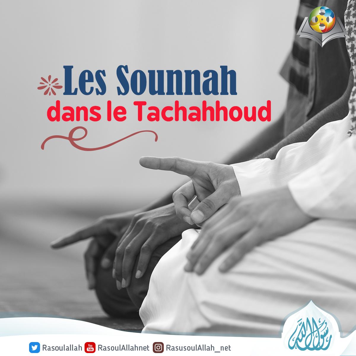 Les Sounnah dans le Tachahhoud