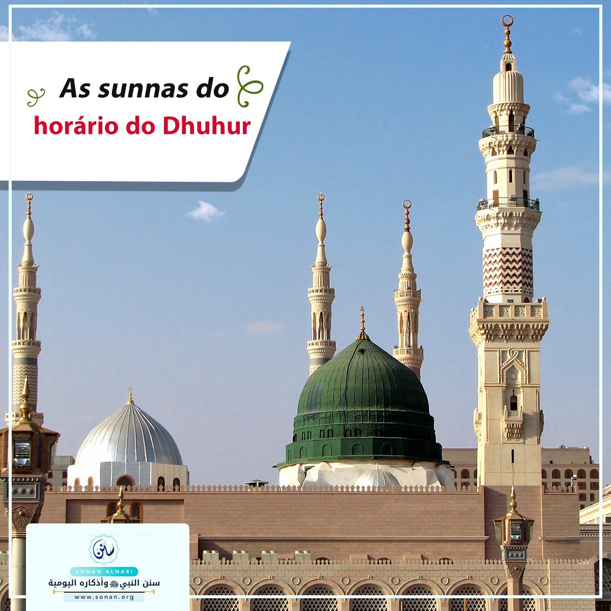 As sunnas do horário do Dhuhur.