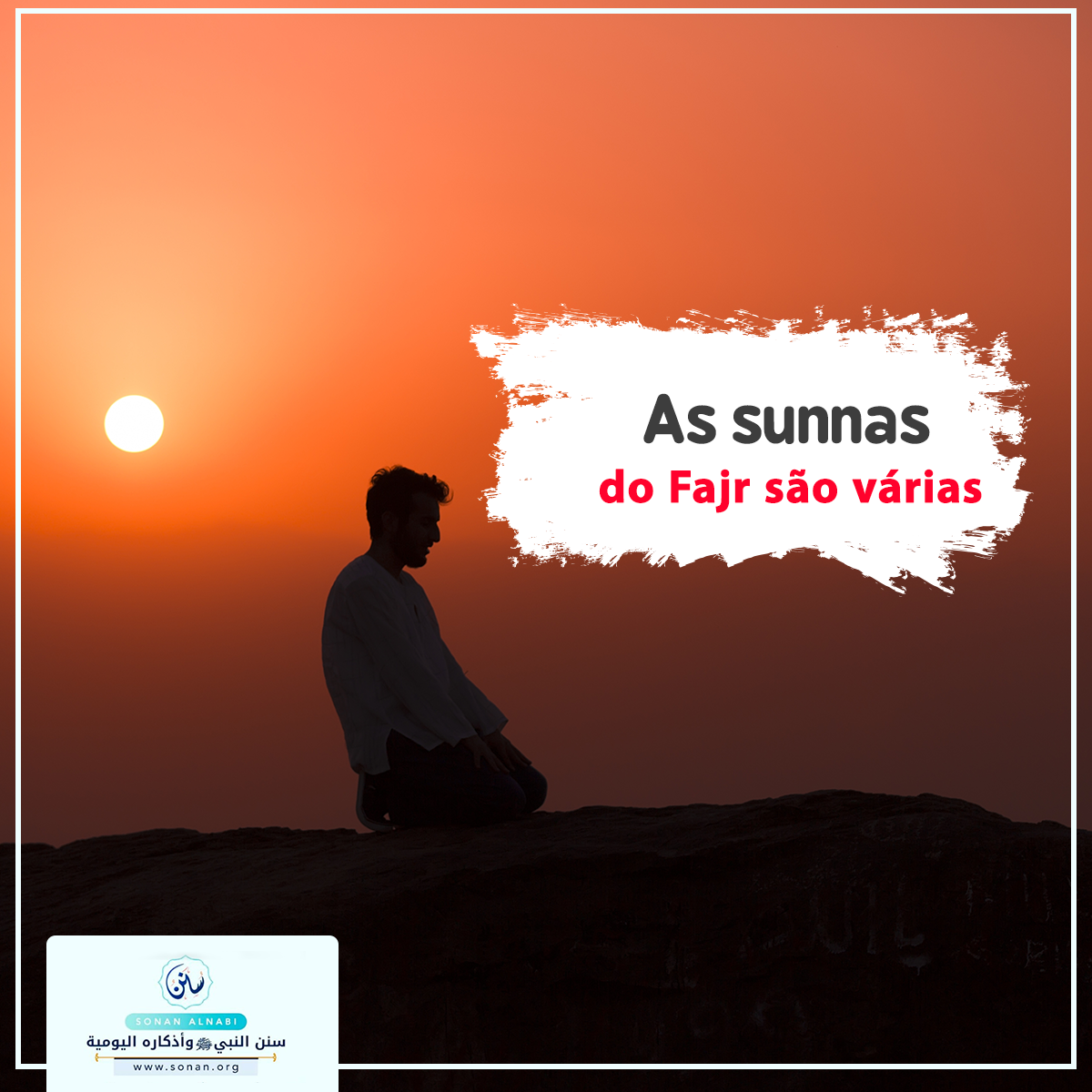 As sunnas do Fajr são várias