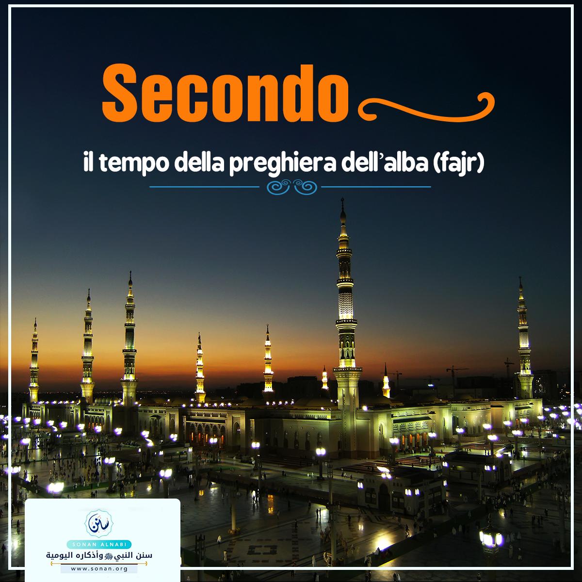 Secondo: il tempo della preghiera dell'alba (fajr)