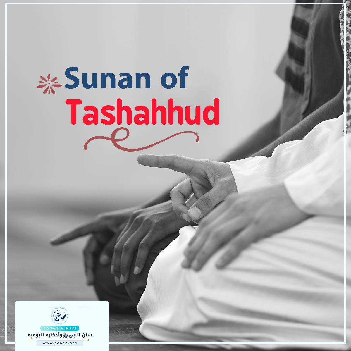 Sunan of Tashahhud.