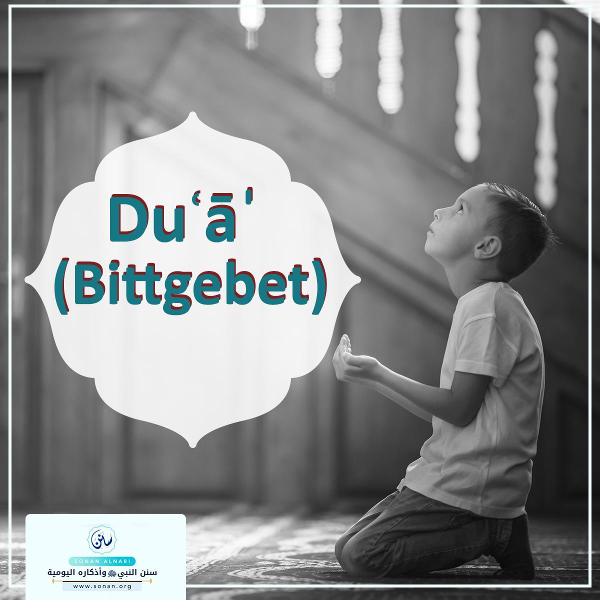 Duʿāˈ (Bittgebet)