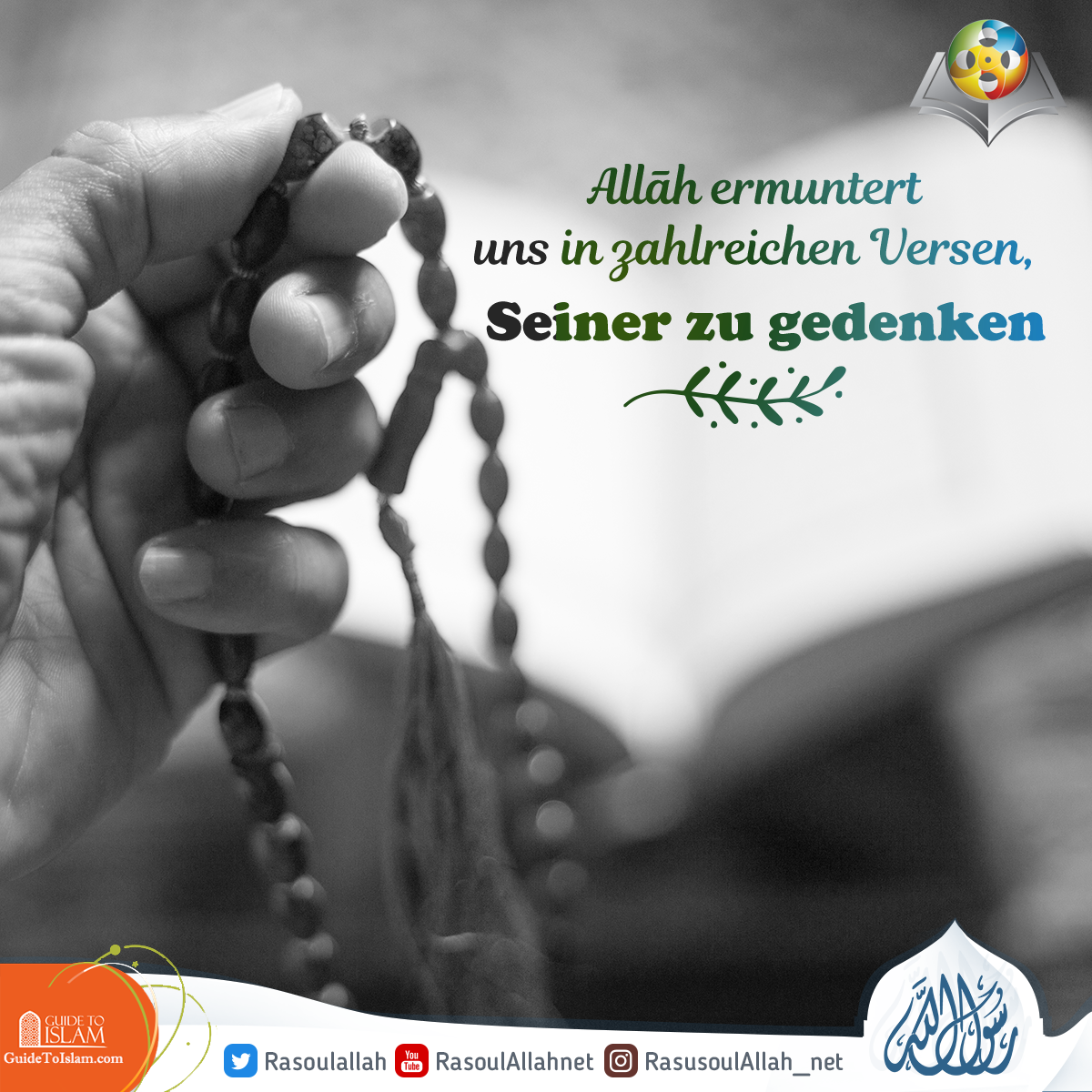 Allāh ermuntert uns in zahlreichen Versen, Seiner zu gedenken