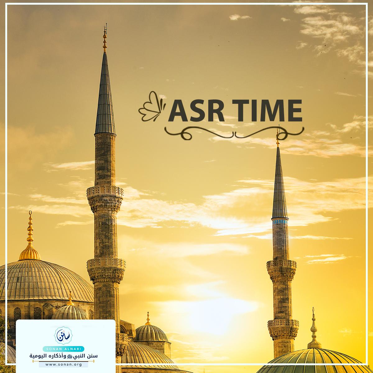 Asr Time