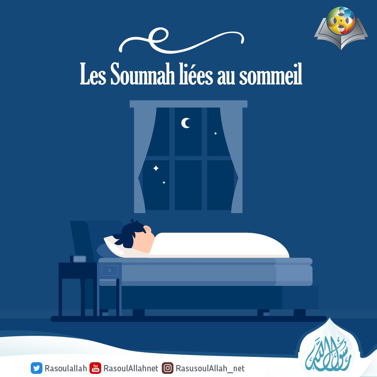 Les Sounnah liées au sommeil