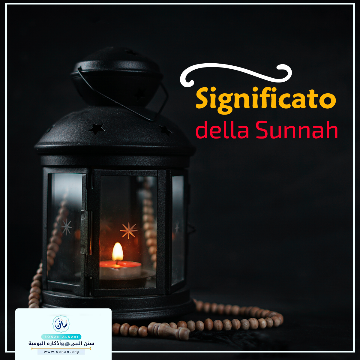 Significato della Sunnah