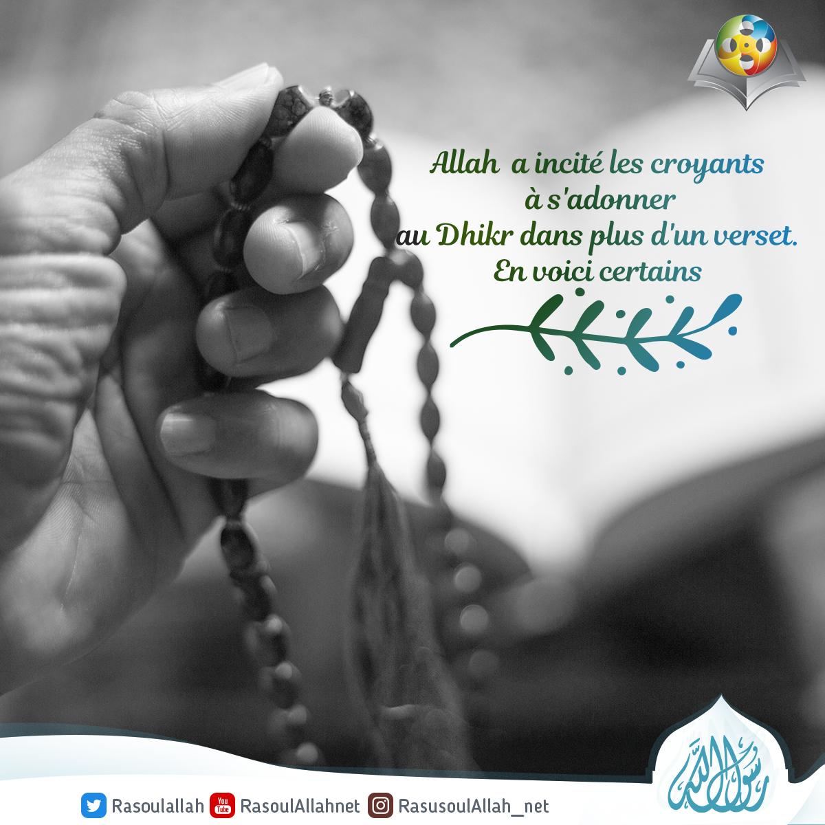 Allah  a incité les croyants à s'adonner au Dhikr dans plus d'un verset. En voici certains: