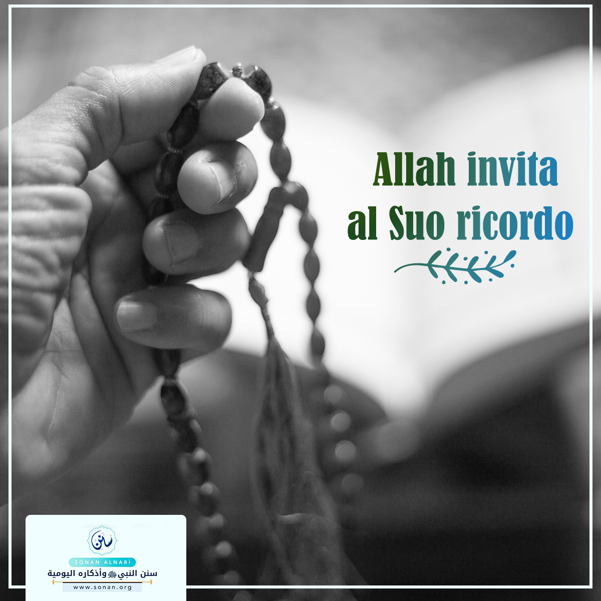 Allah invita al Suo ricordo