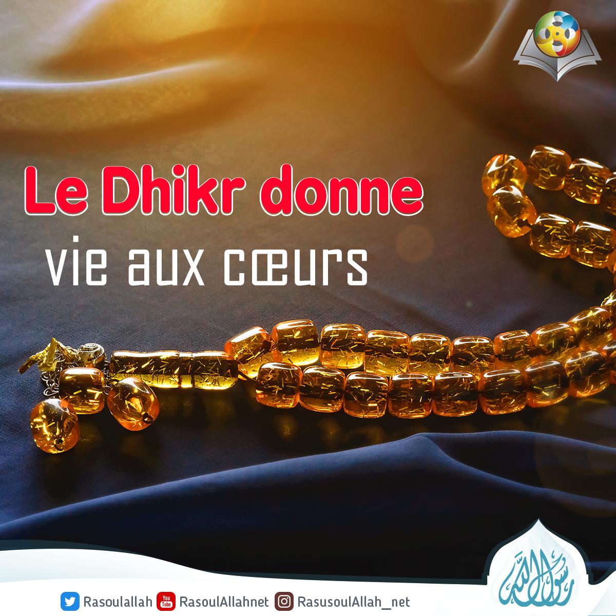 Le Dhikr donne vie aux cœurs.