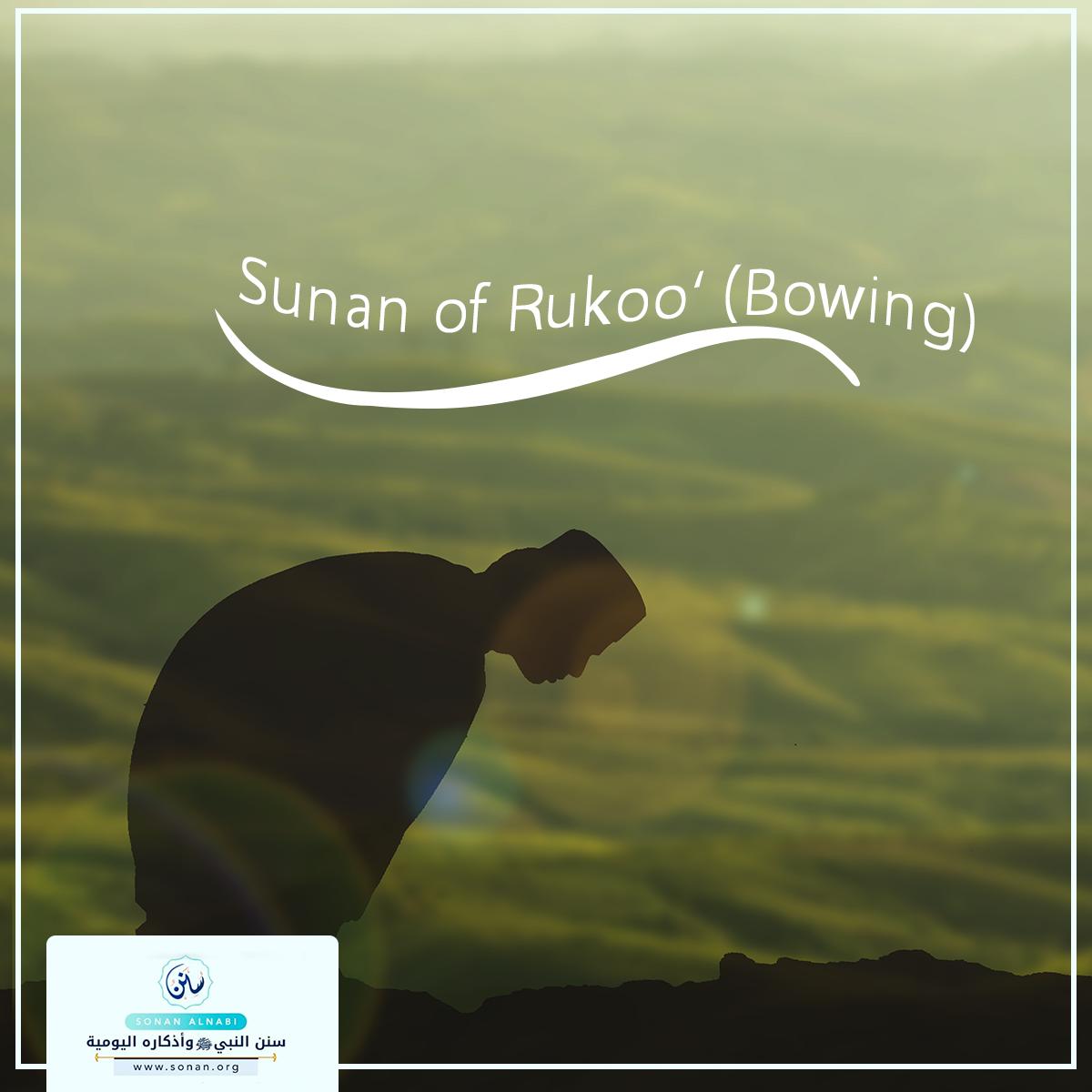 Sunan of Rukoo' (Bowing)