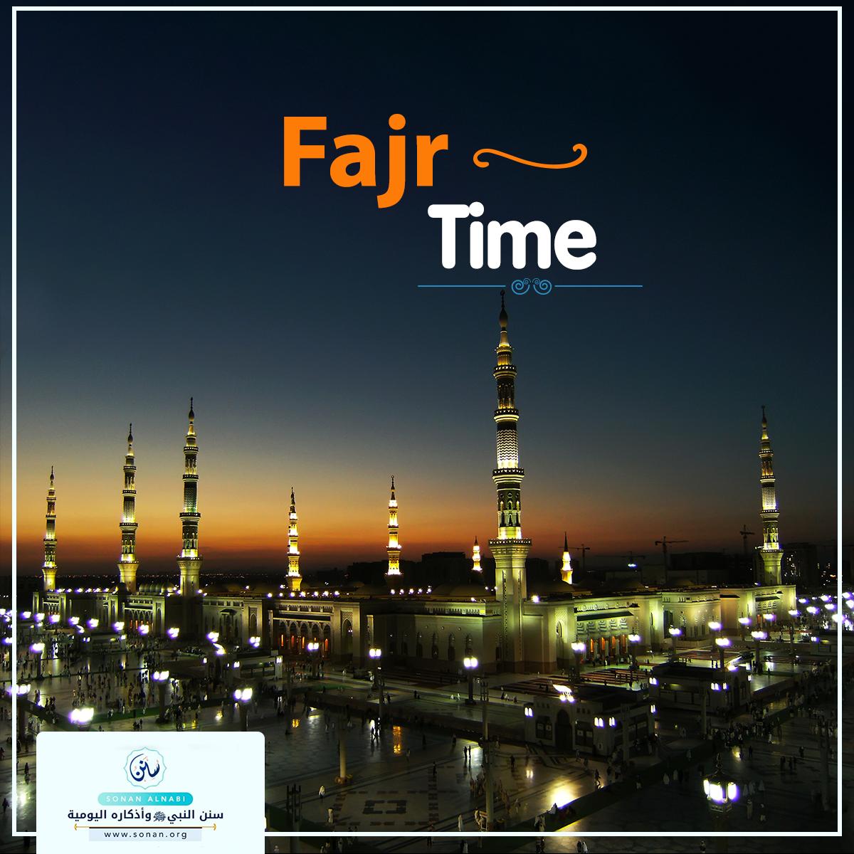 Fajr Time