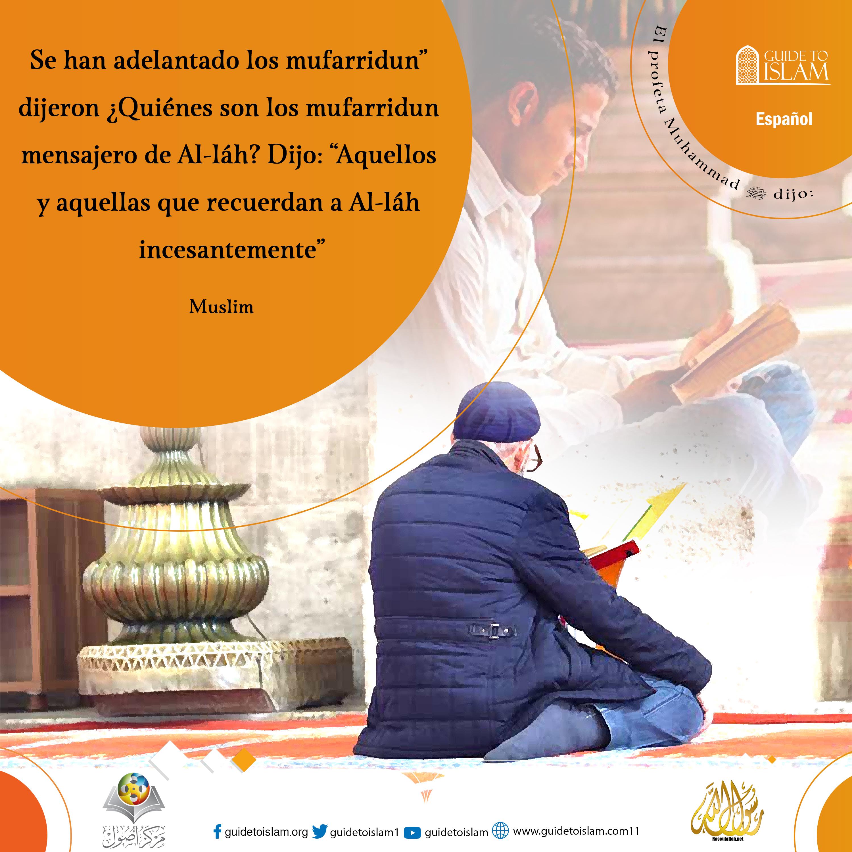 El Recuerdo de Al-lah