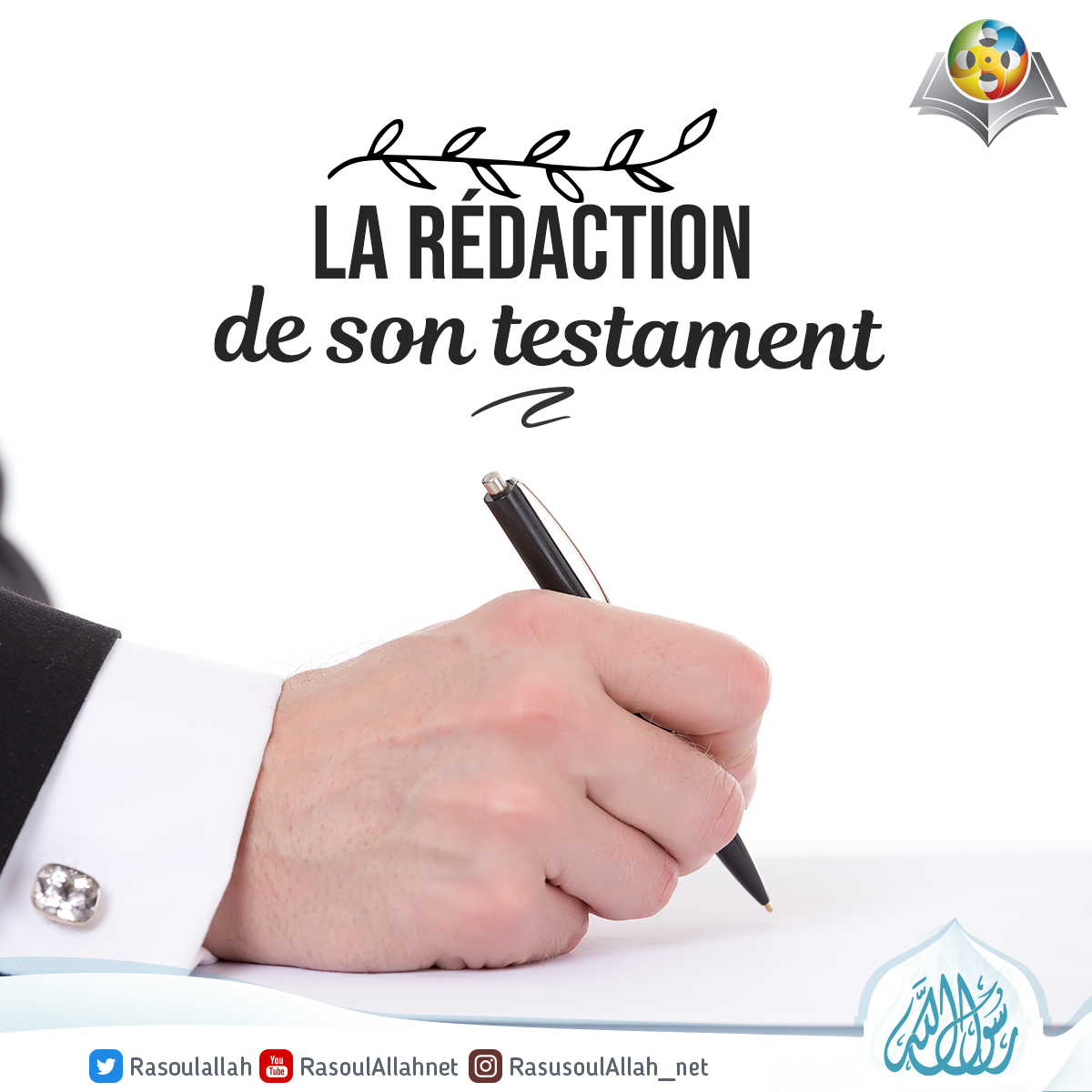 La rédaction de son testament