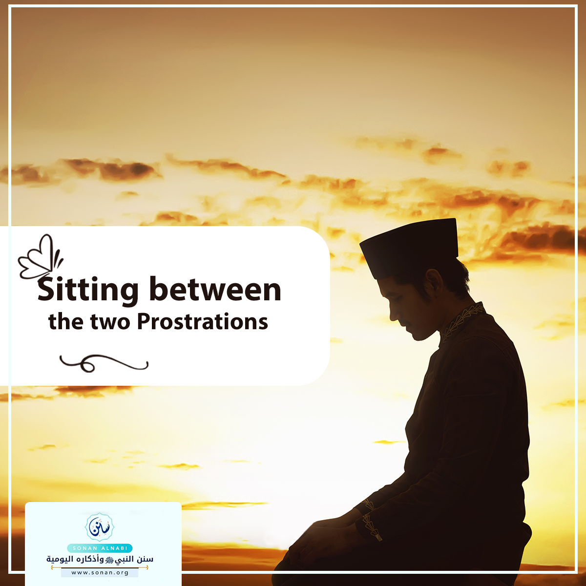 Sitting between the two Prostrations