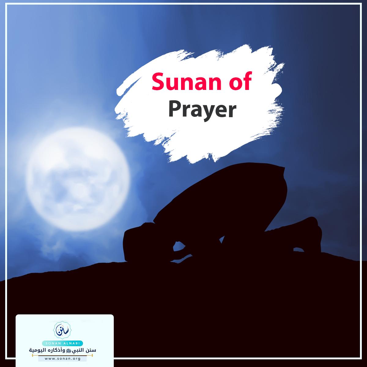 Sunan of Prayer