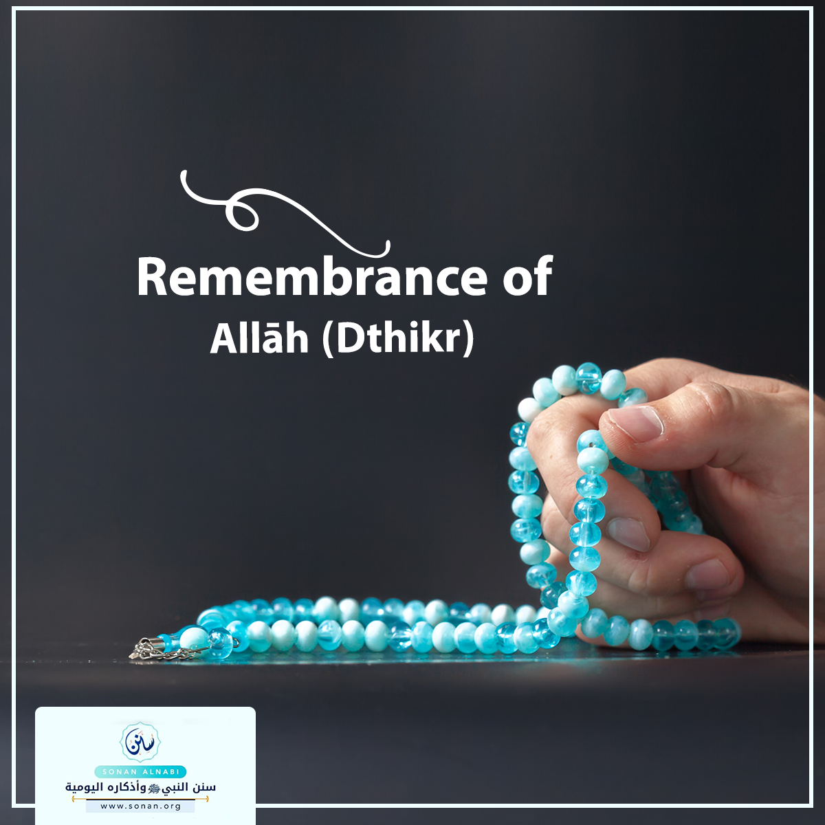 Remembrance of Allāh (Dthikr).