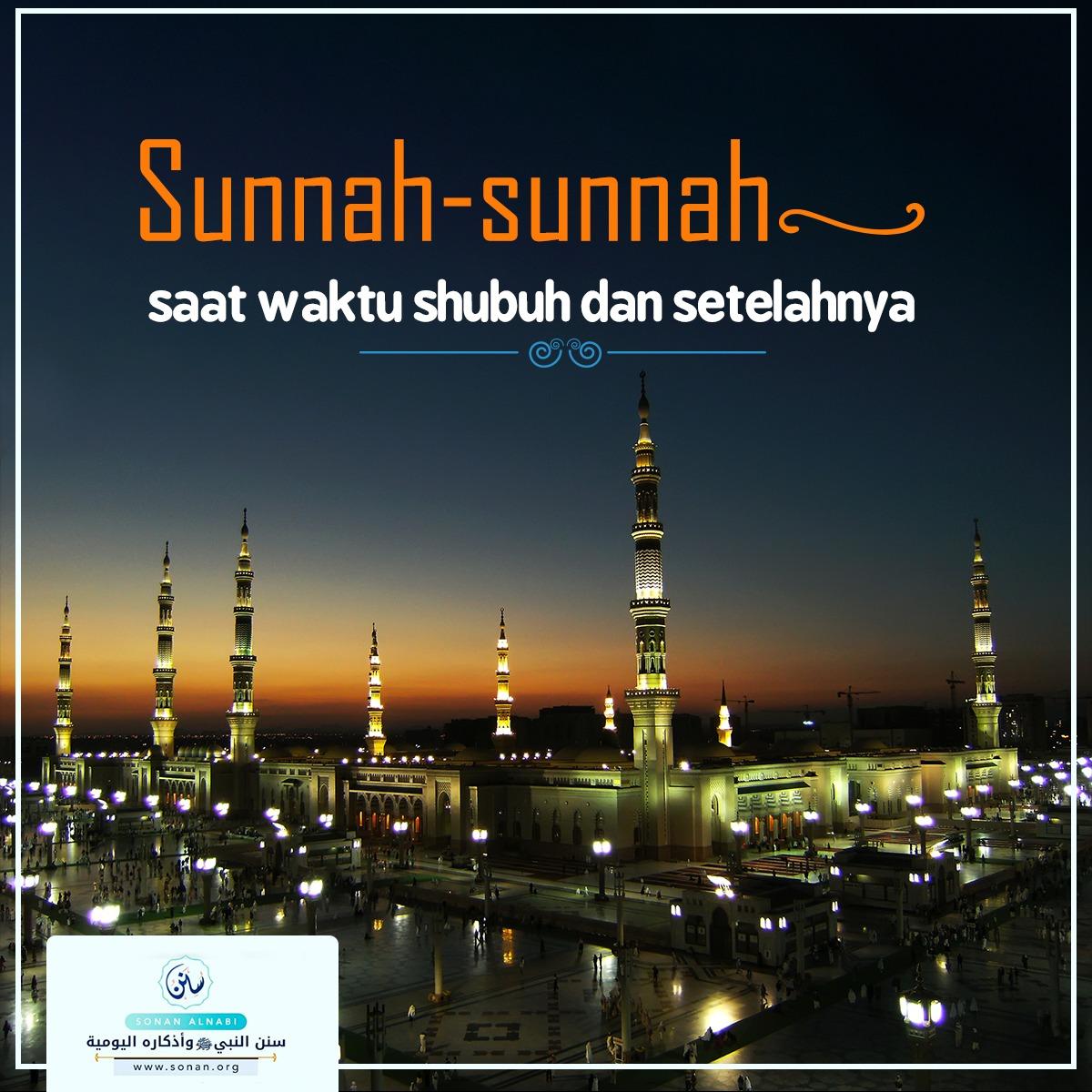 Sunnah-sunnah saat waktu shubuh dan setelahnya
