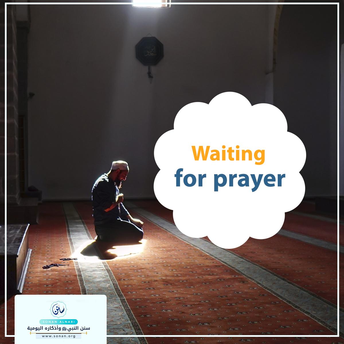 Waiting for prayer.