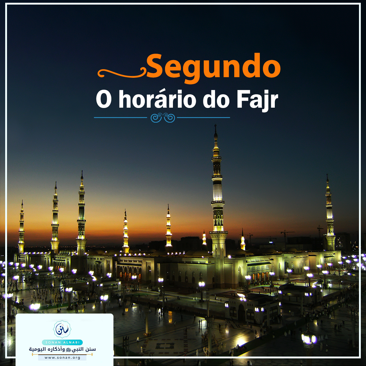 Segundo: O horário do Fajr