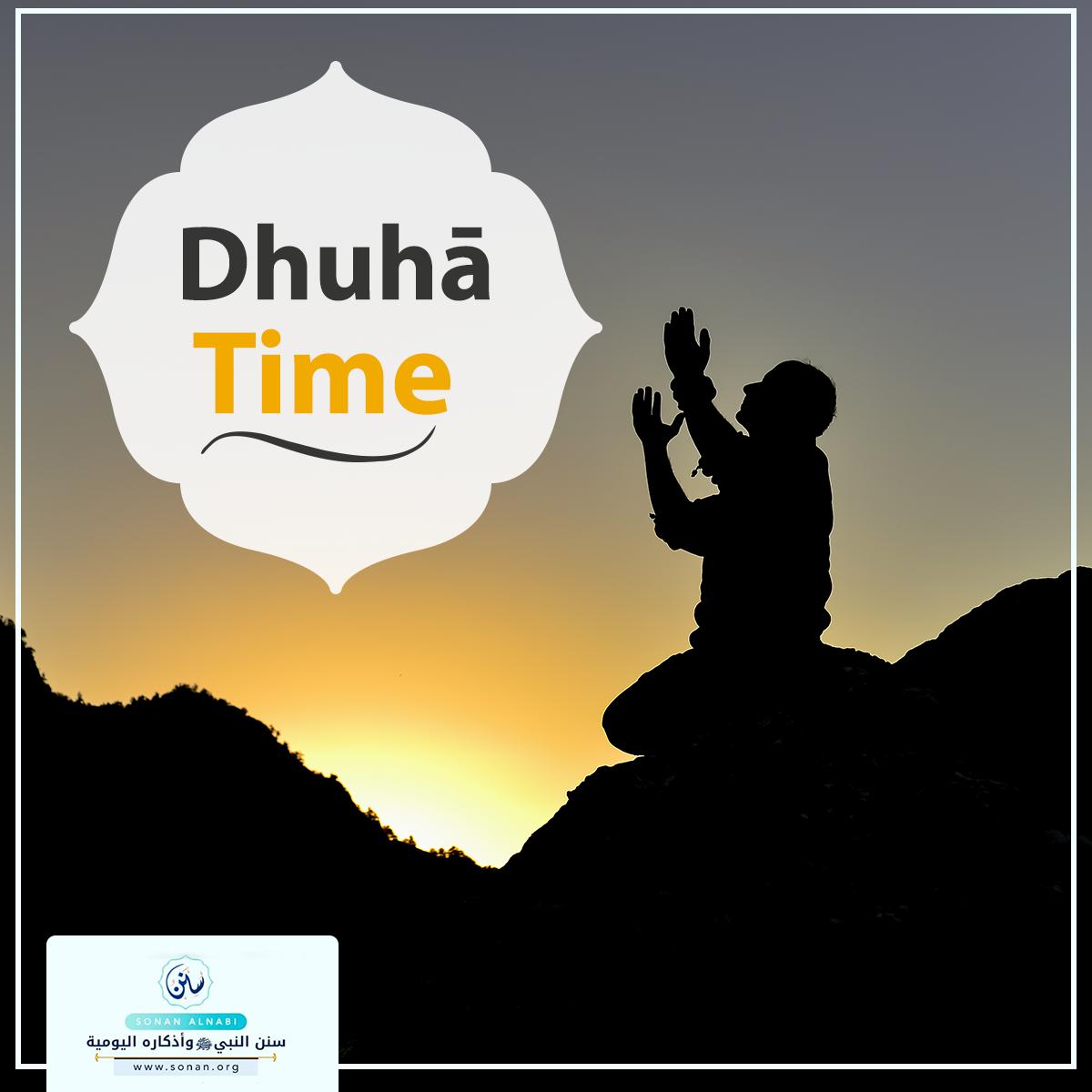 Dhuhā Time